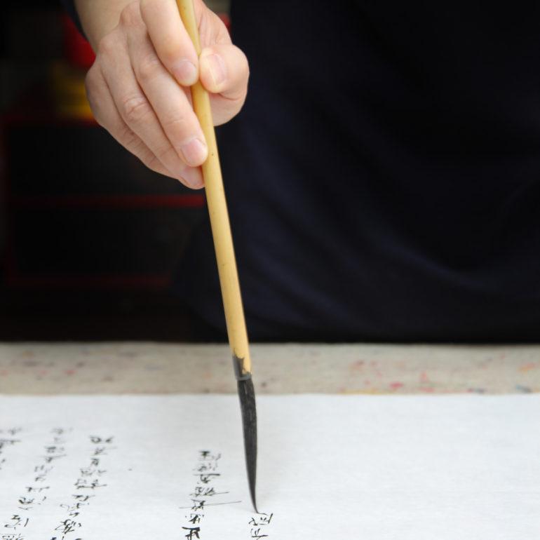 Shi Zhong Gui Art Works - calligraphy