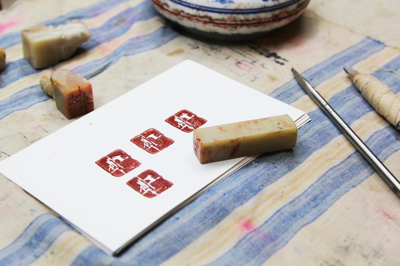 Shi Zhong Gui Artworking - Seal Cutting